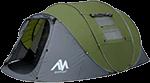 Ayamaya Pop Up Tents with Vestibule